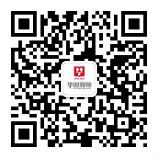 深圳教师考试华图总部